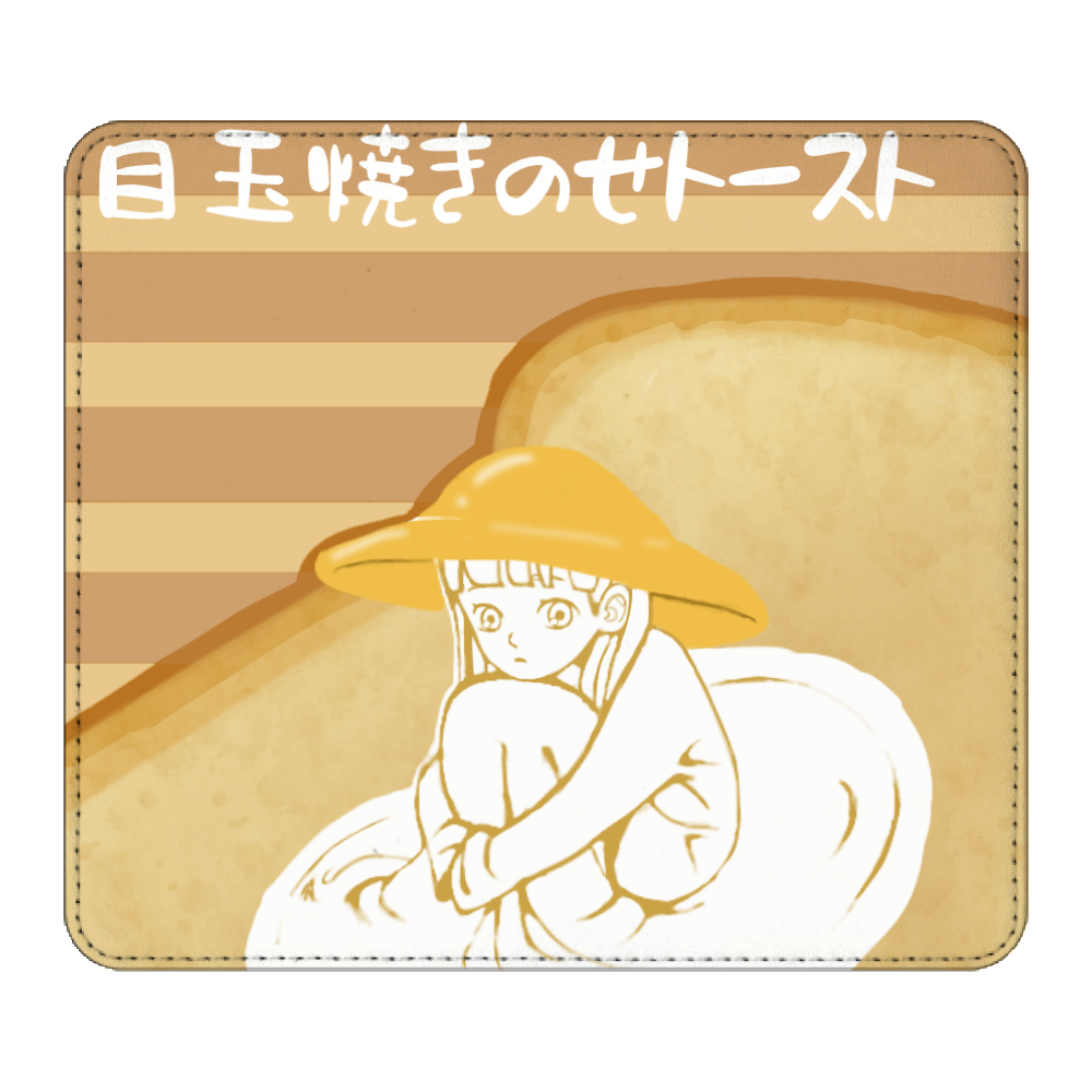 目玉焼きのせトーストマウスパッド マウスパッド