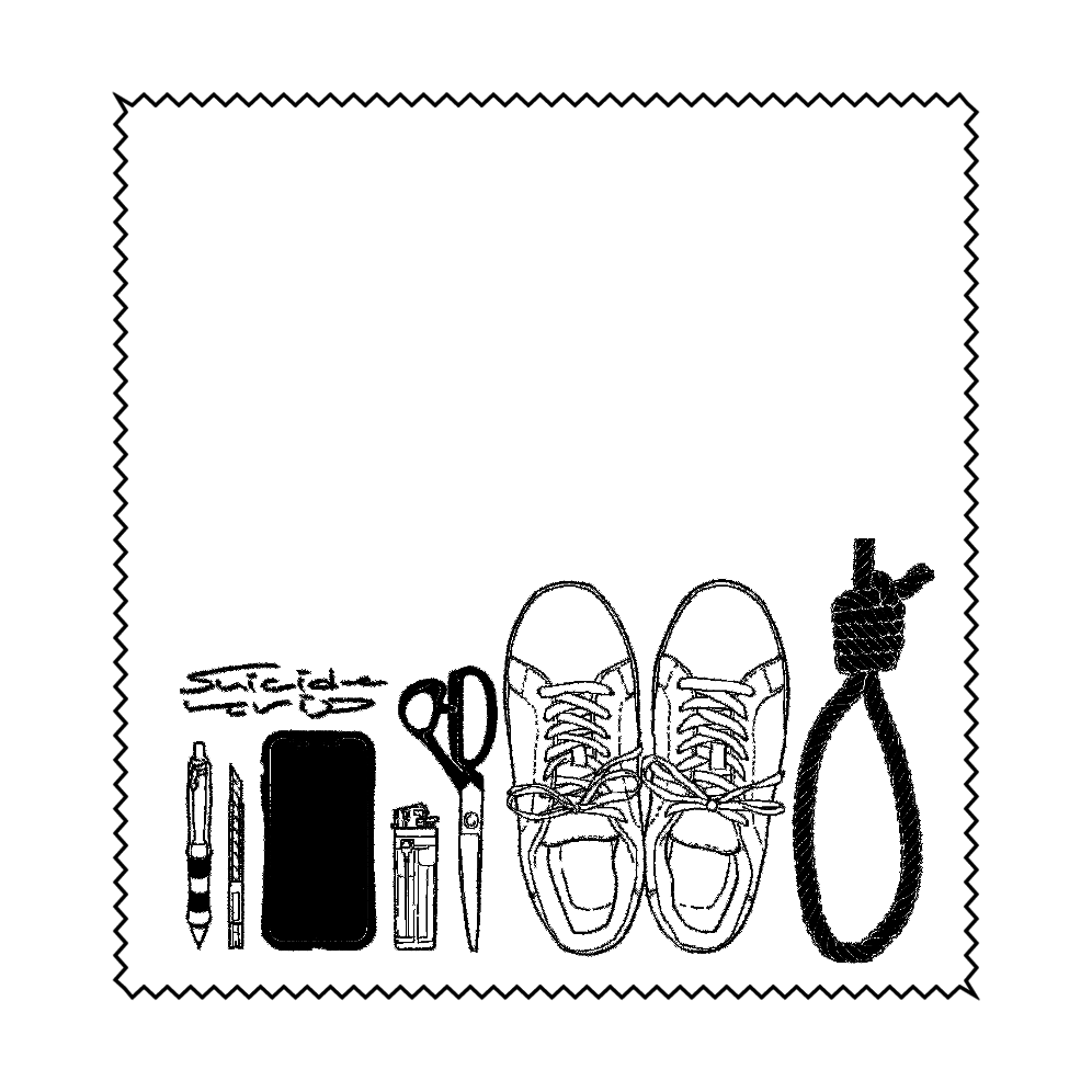 suicide trip マイクロファイバーメガネ拭き
