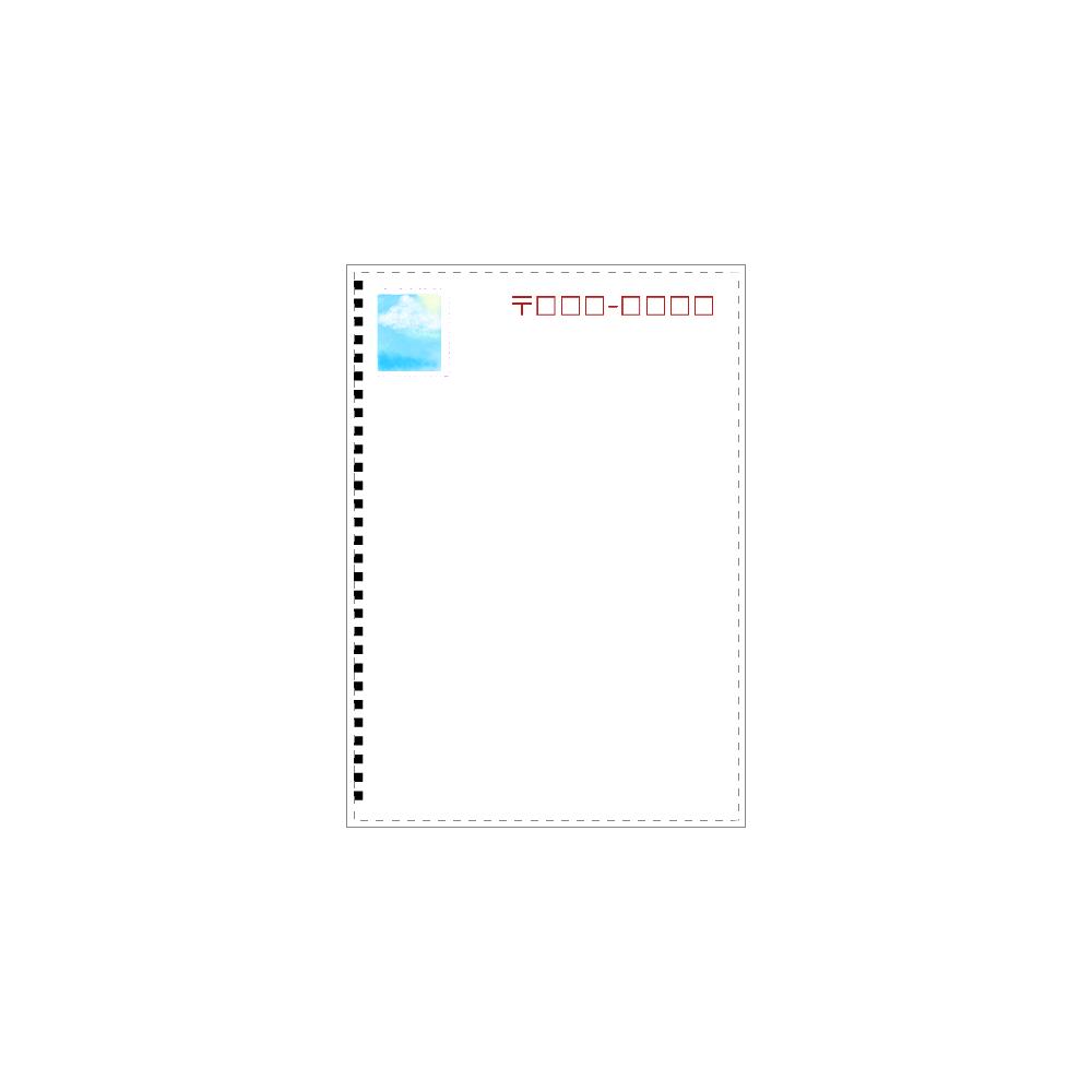 郵便 B5ノート