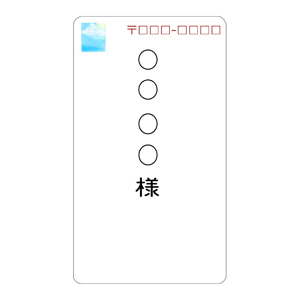 郵便 インジケータ無バッテリー4000mAh