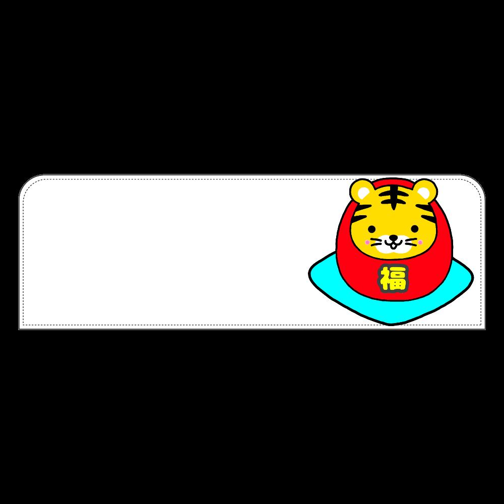 虎の子ダルマ ペンケース
