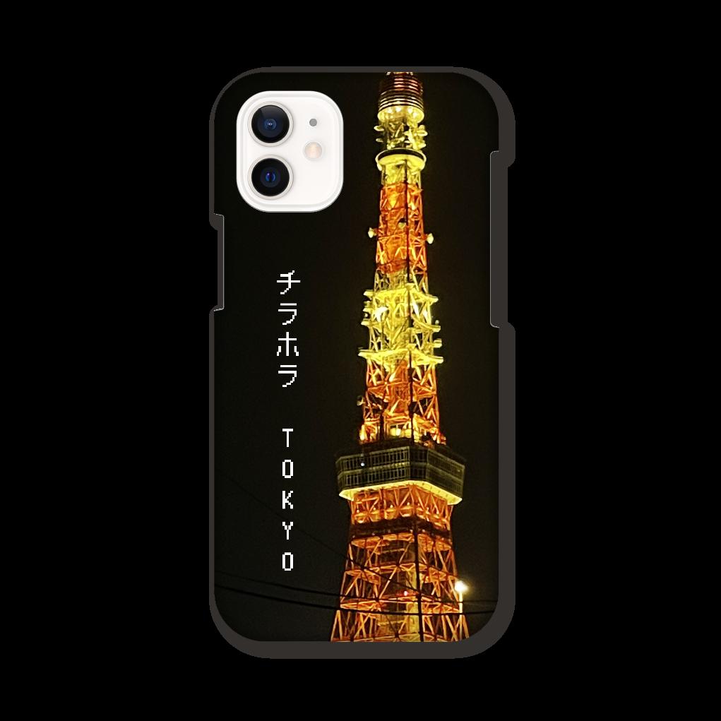チラホラ TOKYO iPhone12 mini