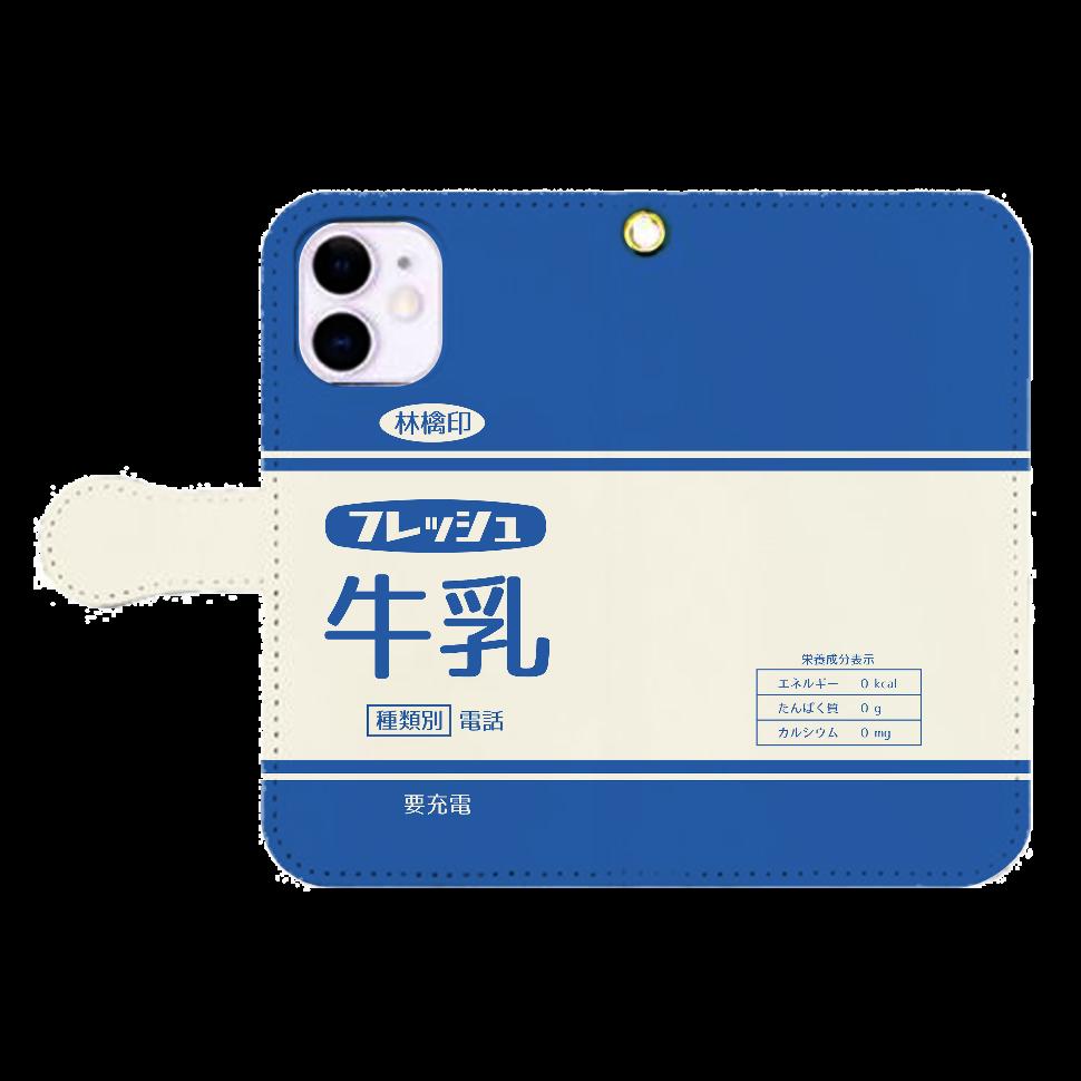 レトロなフレッシュ牛乳 iPhone12mini 手帳型スマホケース