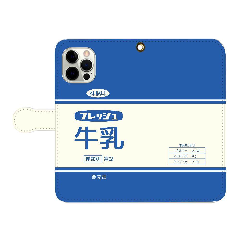 レトロなフレッシュ牛乳 iPhone12pro max 手帳型スマホケース