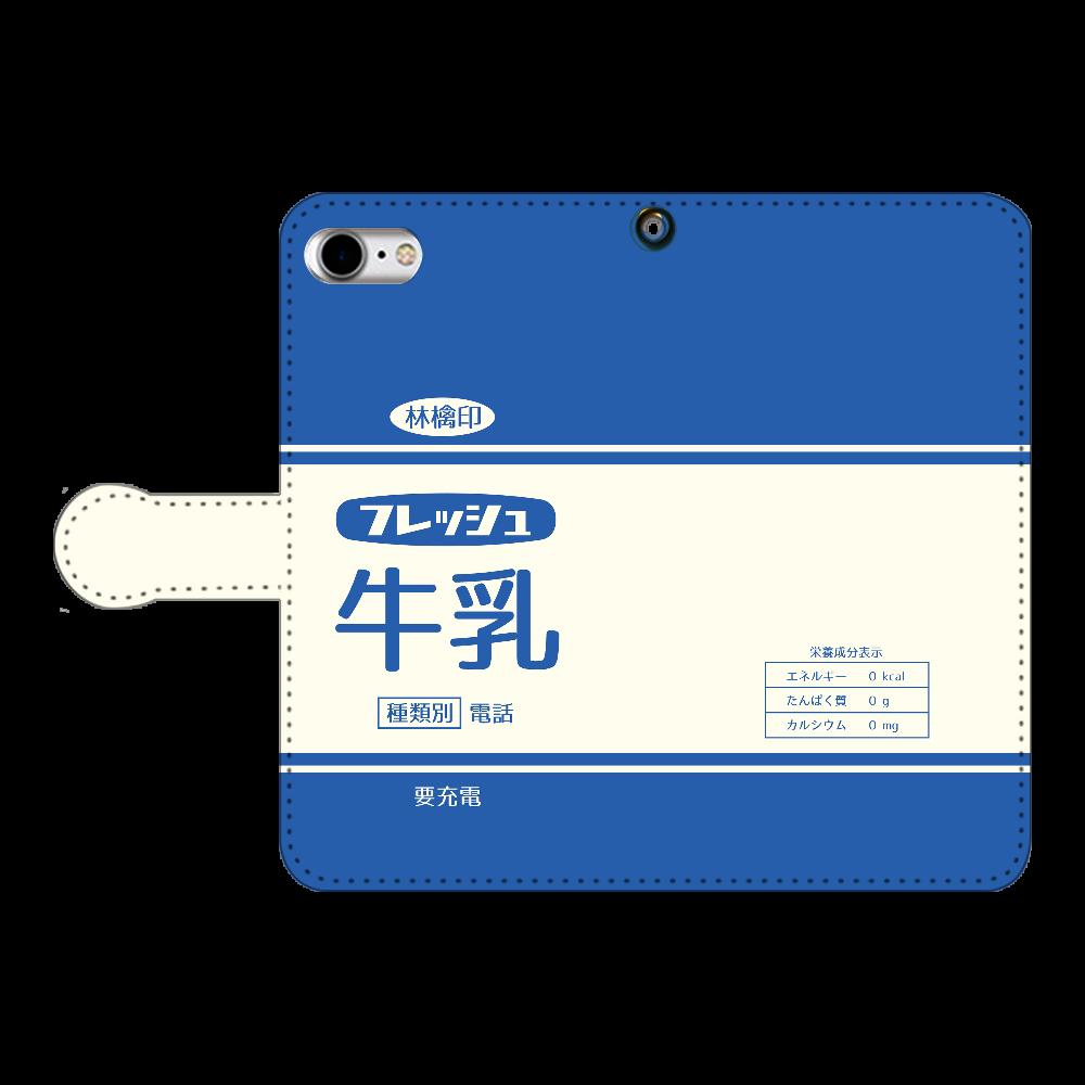 レトロなフレッシュ牛乳 iPhoneSE2 手帳型スマホケース