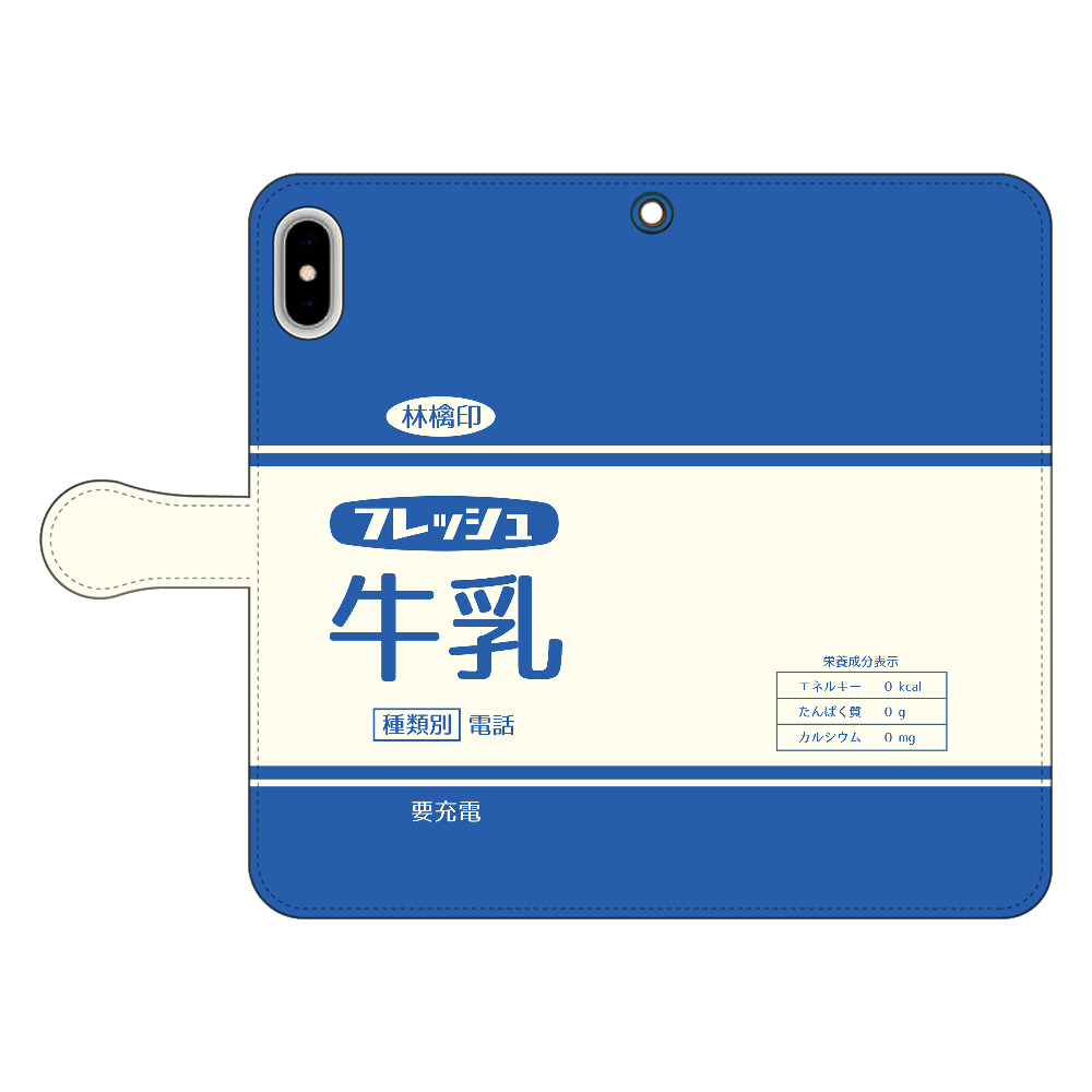 レトロなフレッシュ牛乳 iPhone Xs MAX 手帳型スマホケース