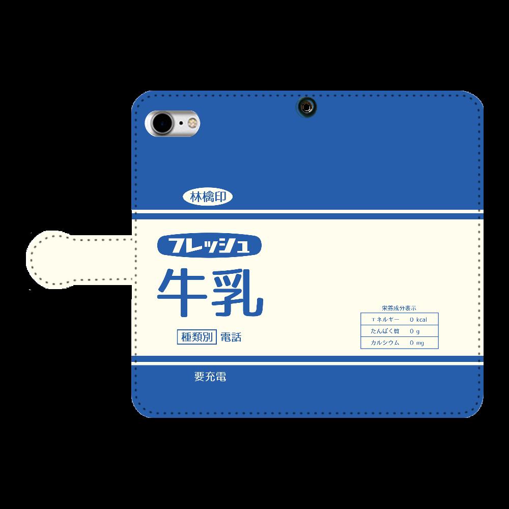 レトロなフレッシュ牛乳 iPhone8 手帳型スマホケース