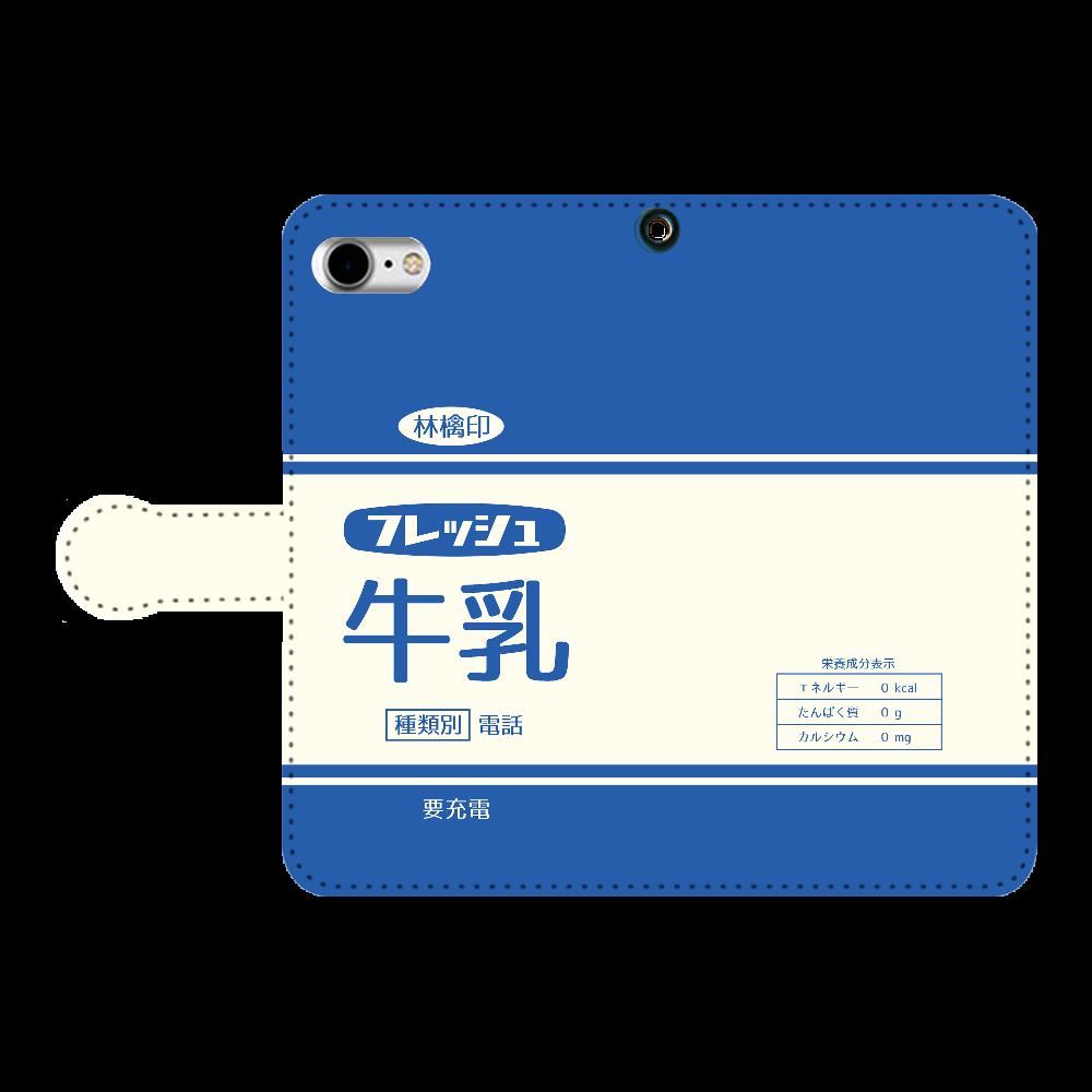 レトロなフレッシュ牛乳 iPhone7 手帳型スマホケース