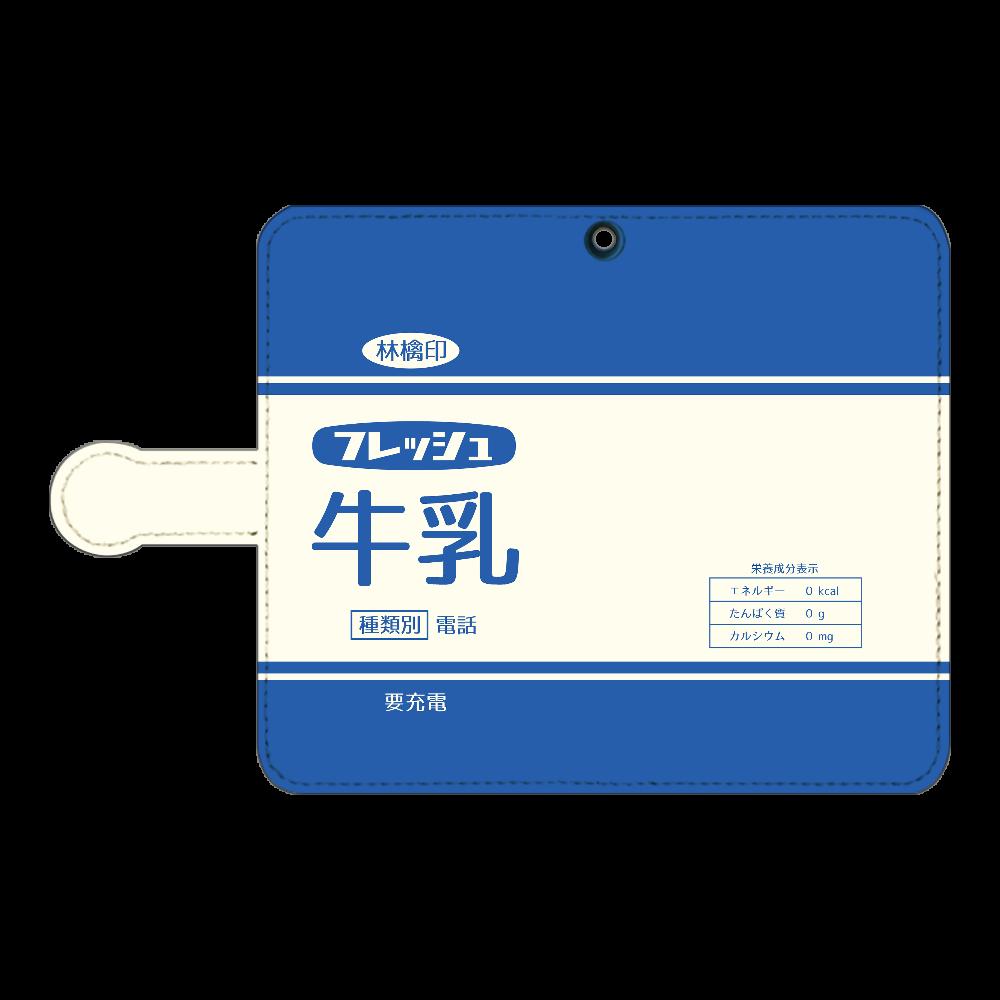 レトロなフレッシュ牛乳 手帳型ベルト付きアンドロイドS