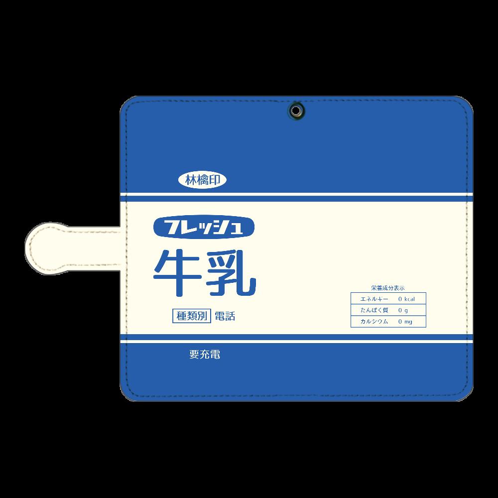 レトロなフレッシュ牛乳 手帳型ベルト付きアンドロイドM