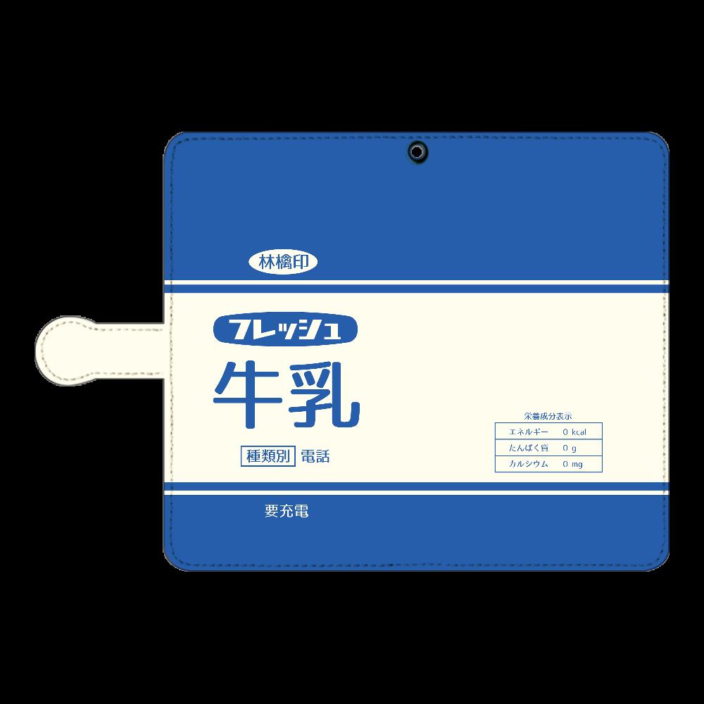 レトロなフレッシュ牛乳 手帳型ベルト付きアンドロイドL