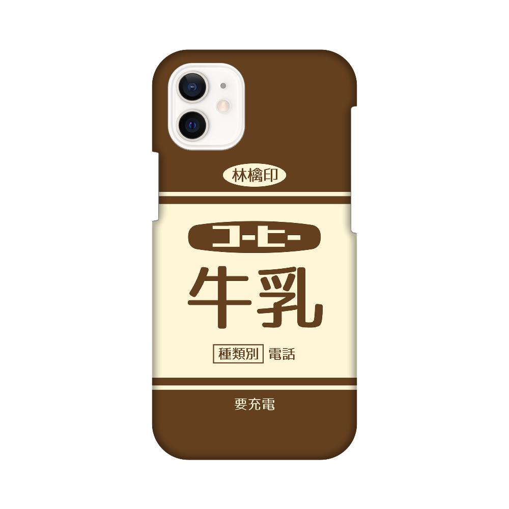 レトロなコーヒー牛乳 iPhone12 mini