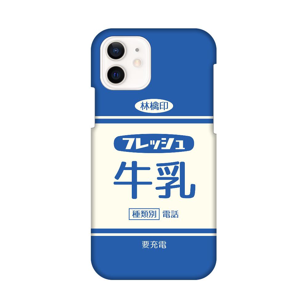レトロなフレッシュ牛乳 iPhone12 / 12 Pro
