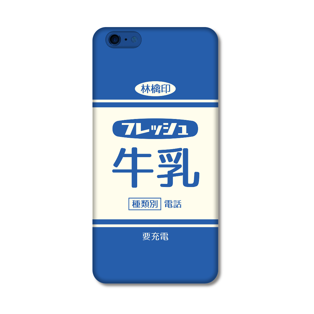 レトロなフレッシュ牛乳 iPhone6Plus/6sPlus