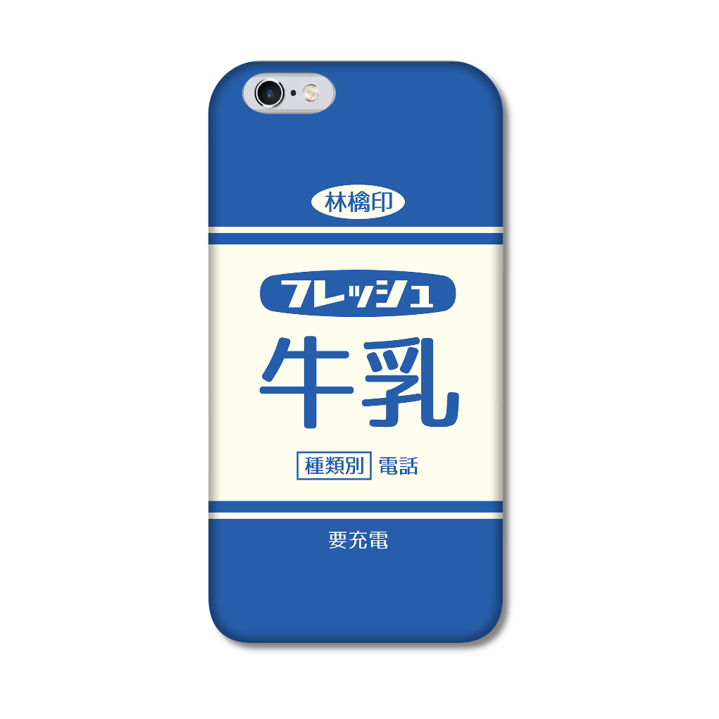 レトロなフレッシュ牛乳 iPhone6/6s