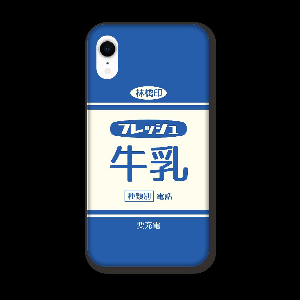 レトロなフレッシュ牛乳 iPhoneXR