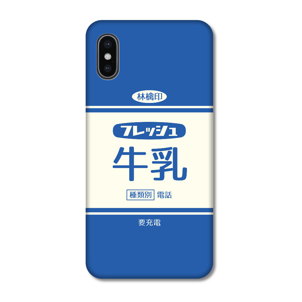 レトロなフレッシュ牛乳 iPhoneX/Xs