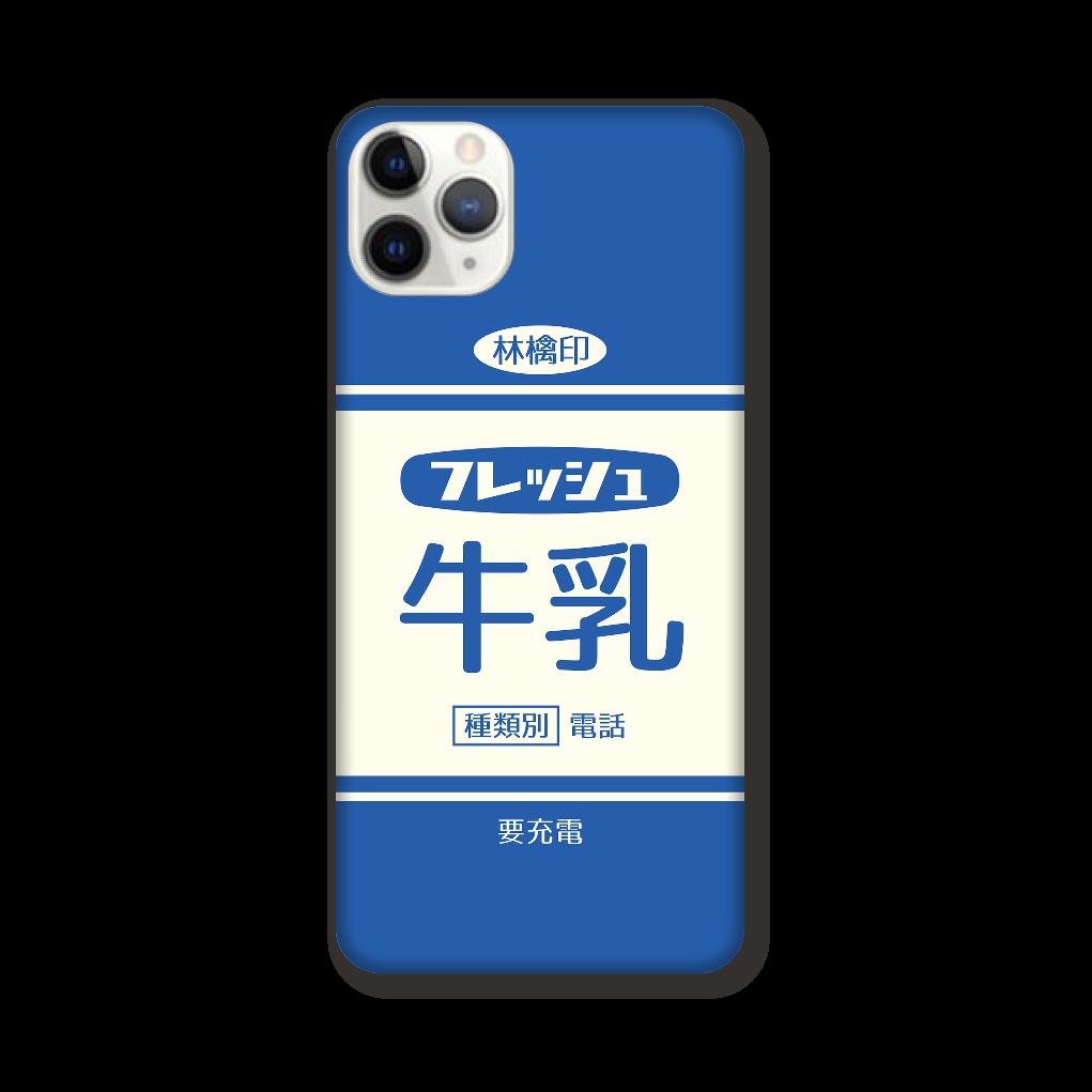 レトロなフレッシュ牛乳 iPhone 11 ProMAX