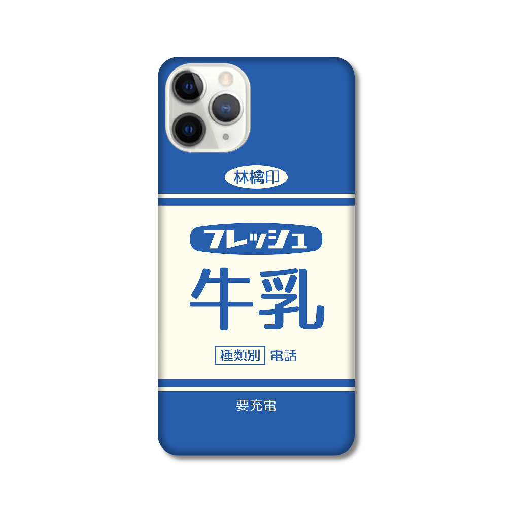 レトロなフレッシュ牛乳 iPhone 11 Pro