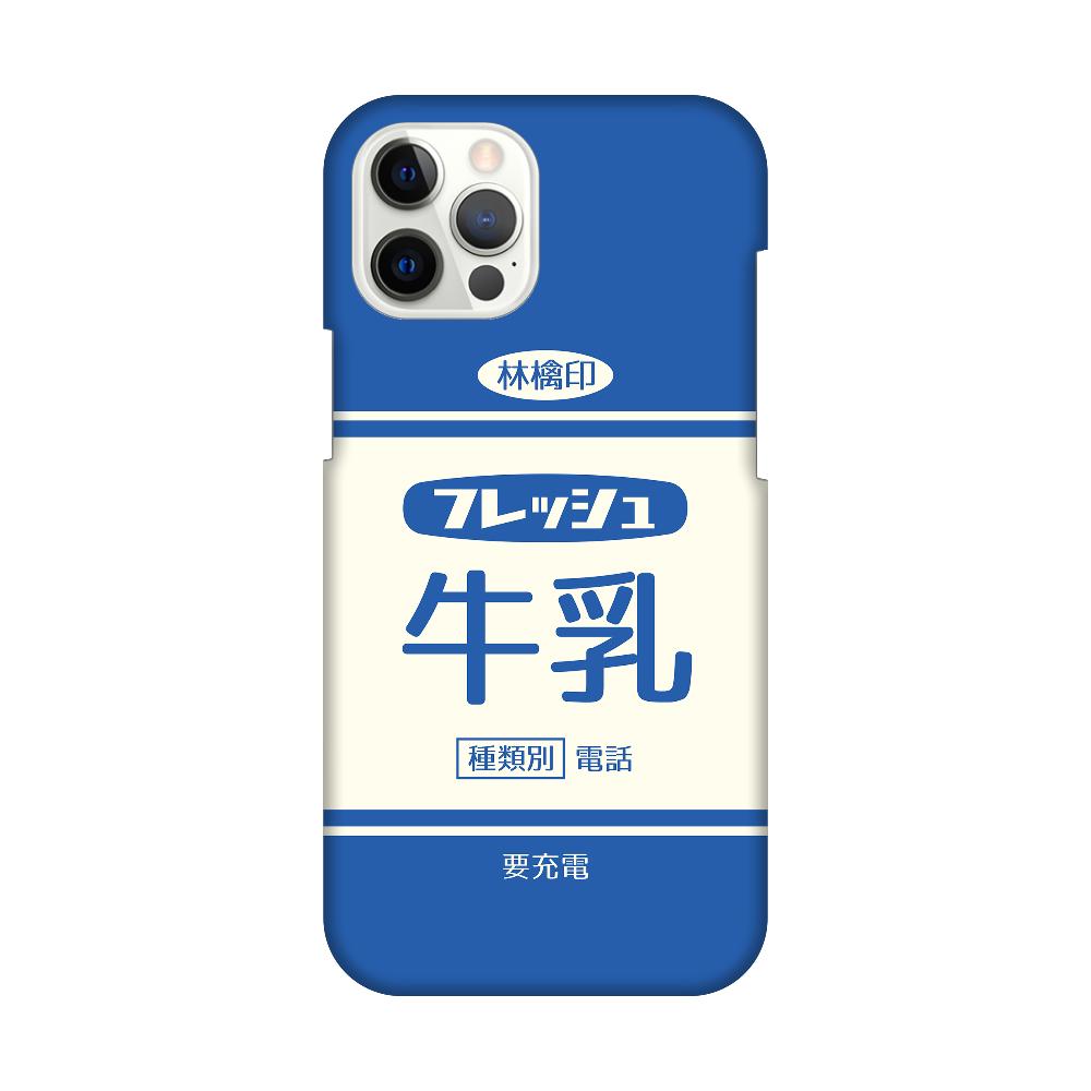 レトロなフレッシュ牛乳 iPhone12 Pro Max