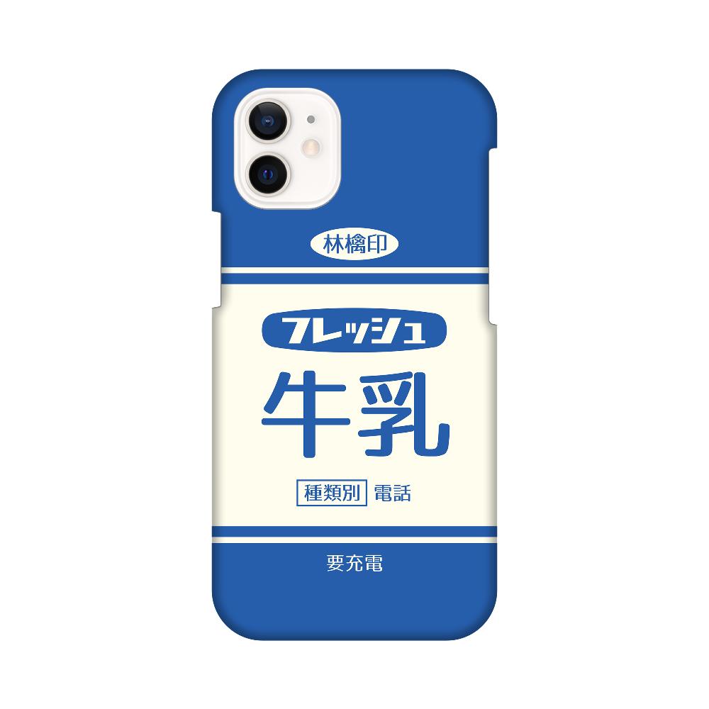 レトロなフレッシュ牛乳 iPhone12 mini