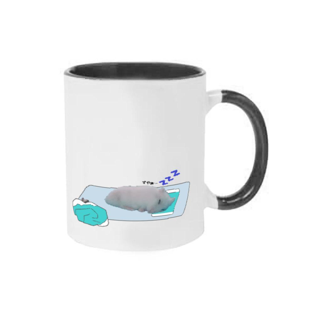 おやすみハムちゃん 2トーンマグカップ