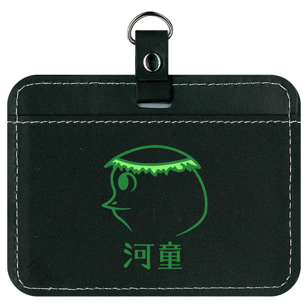 河童~昭和style~ オリジナルパスケース オリジナルパスケース