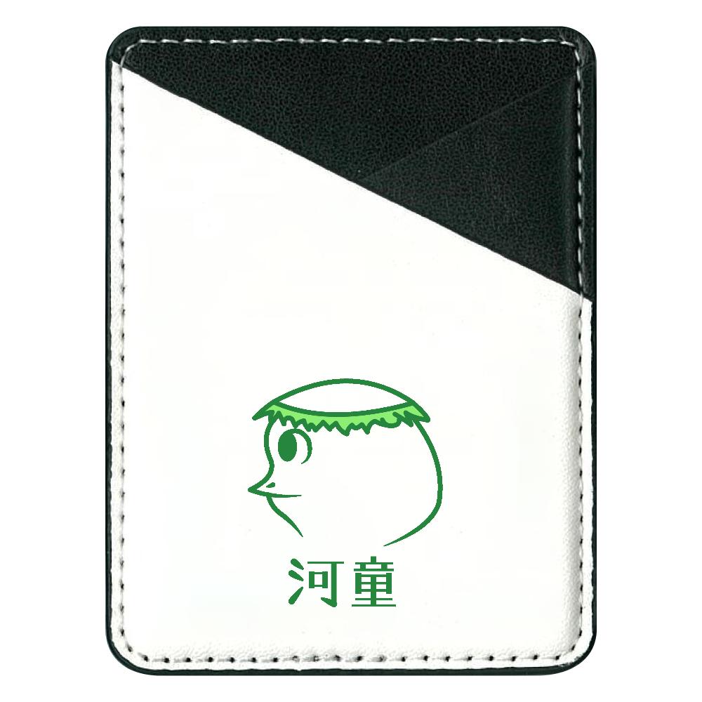 河童~昭和style~ 貼り付けパスケース(スマホ用) 貼り付けパスケース(スマホ用)