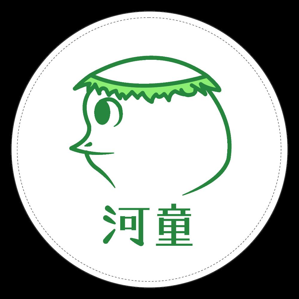 河童~昭和style~ コインケース コインケース