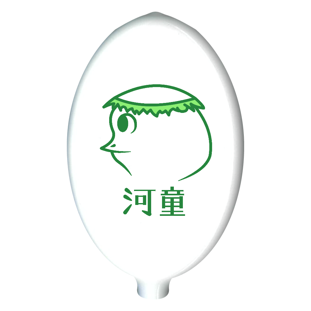 河童~昭和style~ ラバーコインケース ラバーコインケース