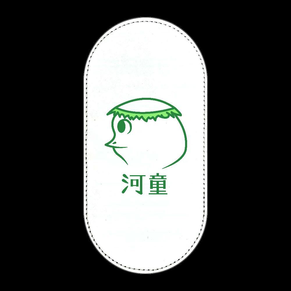 河童~昭和style~ 馬蹄型コインケース 馬蹄型コインケース