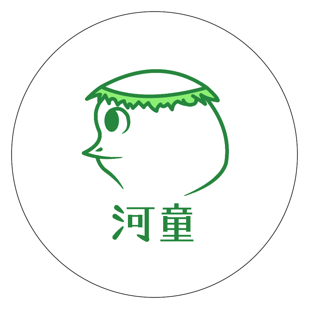 河童~昭和style~ 白雲石コースター 丸 白雲石コースター 丸