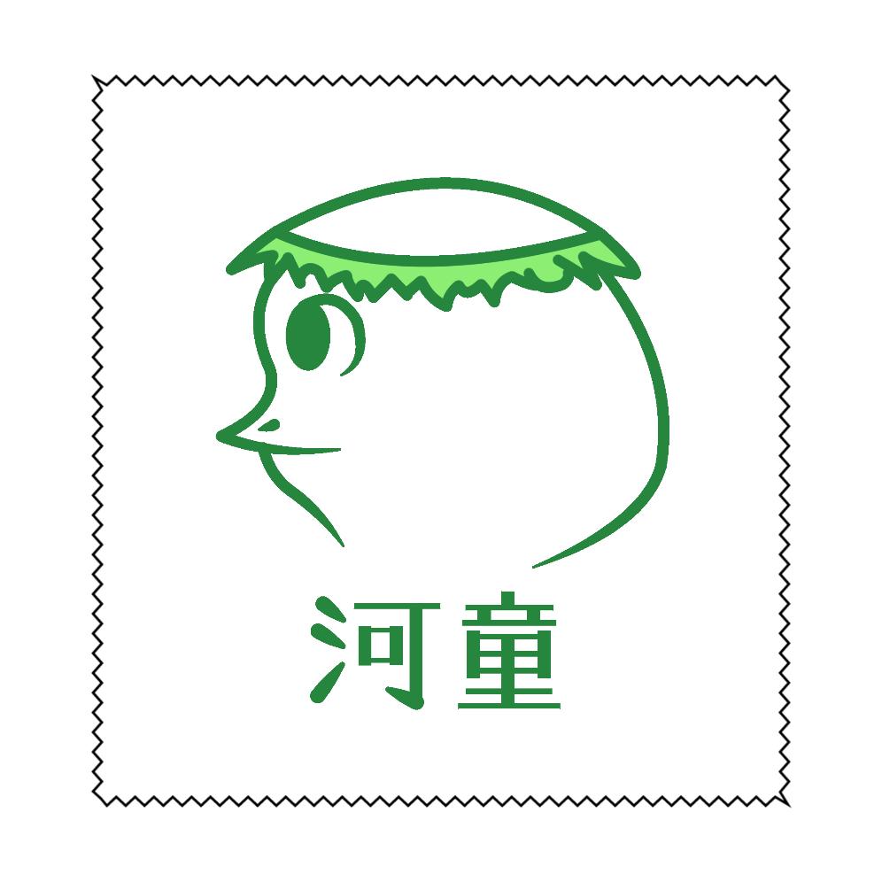 河童~昭和style~ マイクロファイバーメガネ拭き マイクロファイバーメガネ拭き