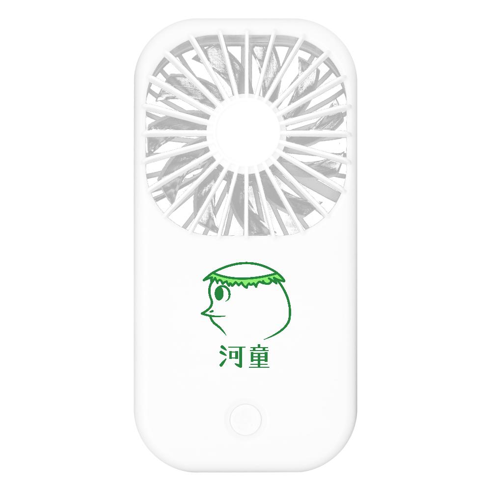 河童~昭和style~ ポータブルスタンドファン ポータブルスタンドファン