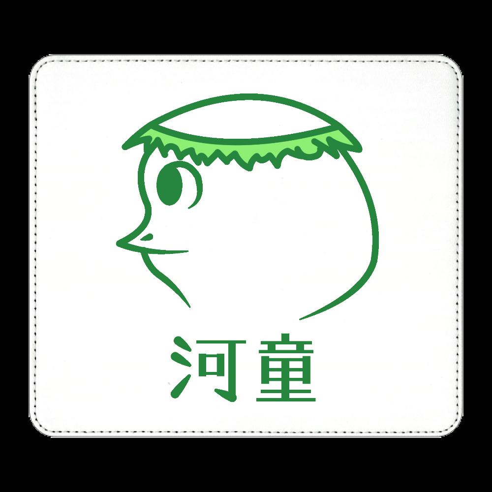 河童~昭和style~ マウスパッド マウスパッド