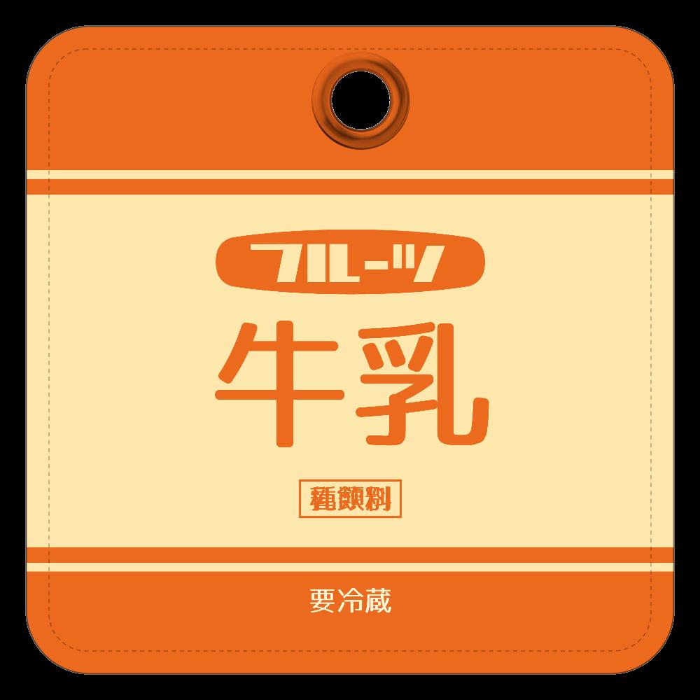 レトロなフルーツ牛乳 レザーキーホルダー(四角型)