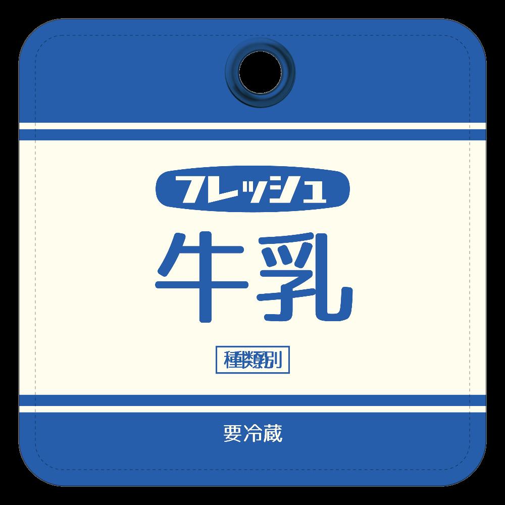 レトロなフレッシュ牛乳 レザーキーホルダー(四角型)