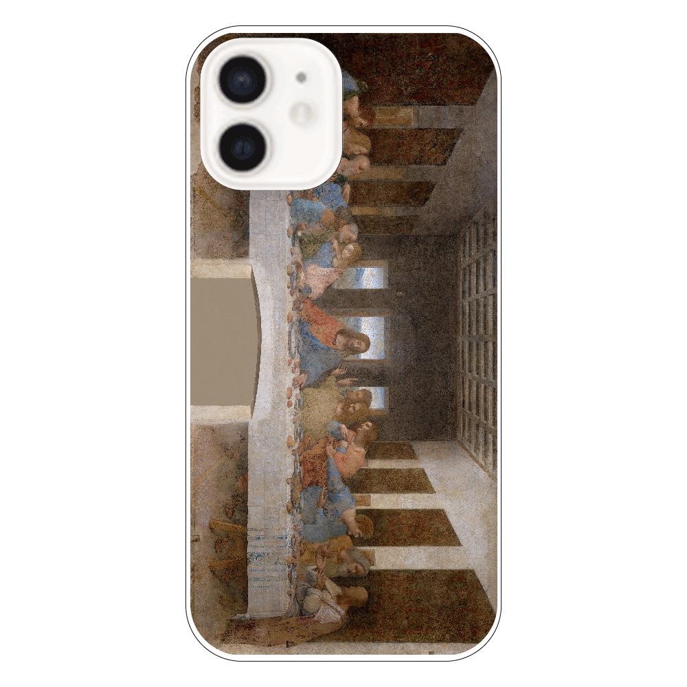 レオナルド・ダ・ヴィンチ 最後の晩餐 iPhoneケース カバー iPhone12
