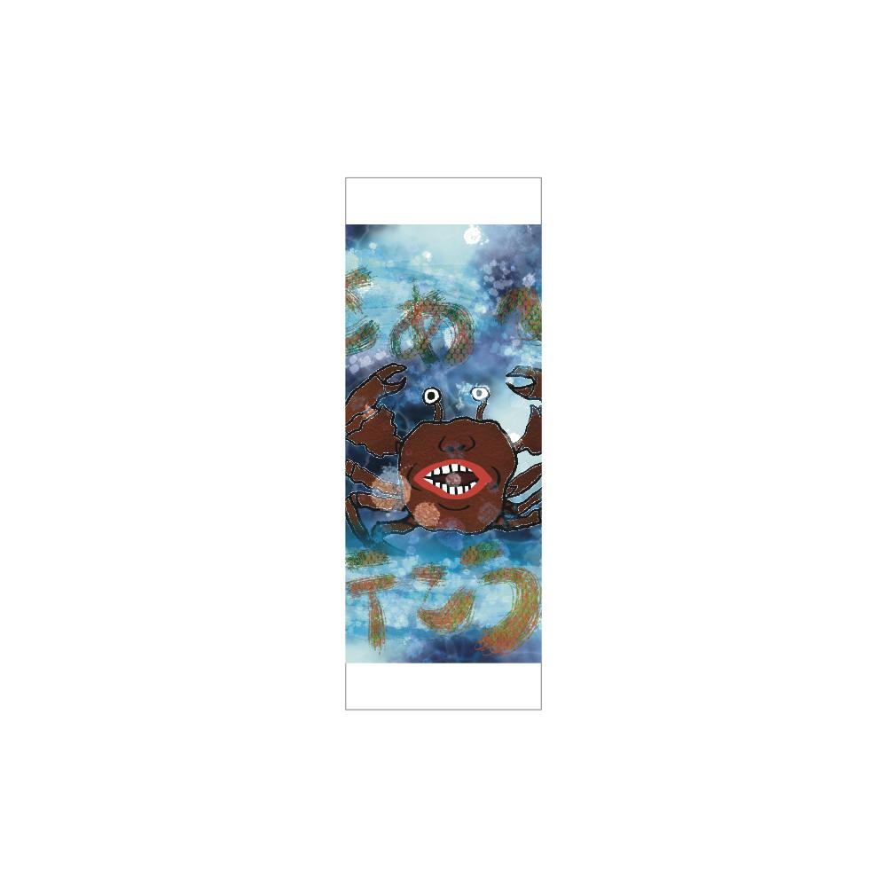 夏のビーチ「カニ」 ORILAB MARKET.Version.11 ボールペン