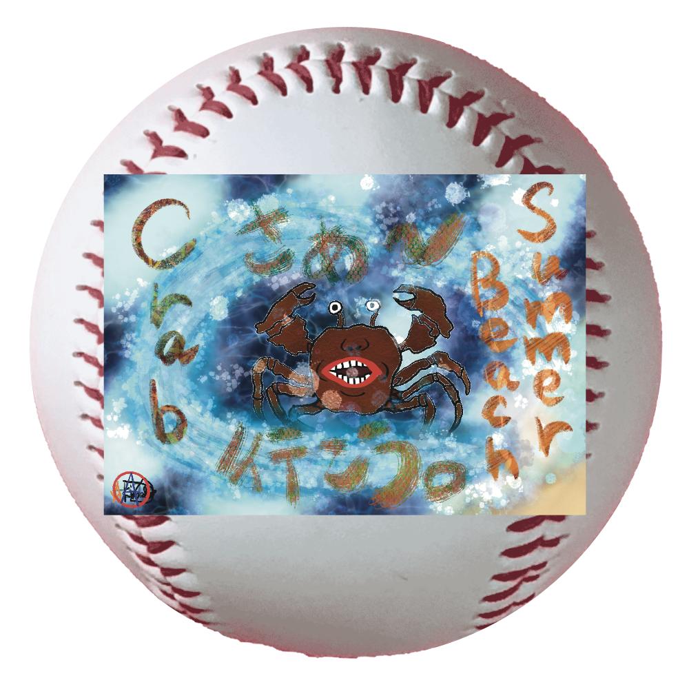 夏のビーチ「カニ」 ORILAB MARKET.Version.11 野球ボール(硬式)