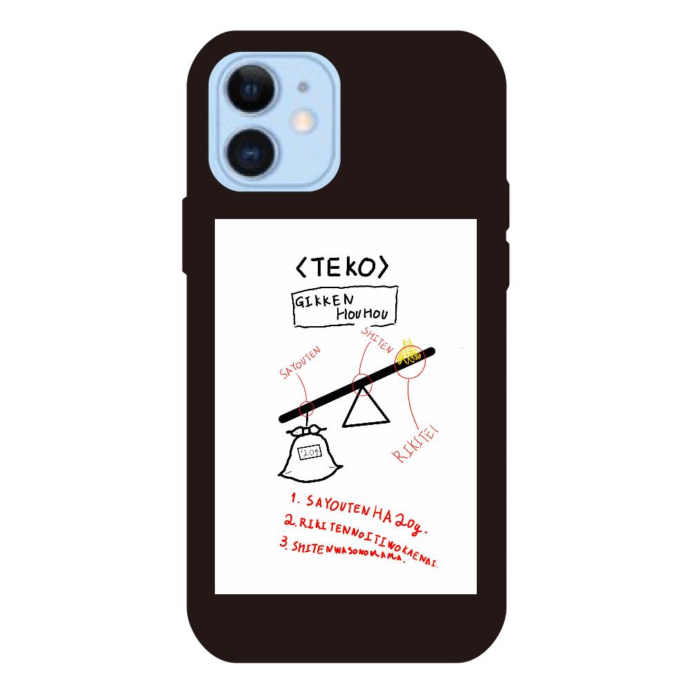 テコ スマホケース iPhone12/12Proクリアパネルラバーケース