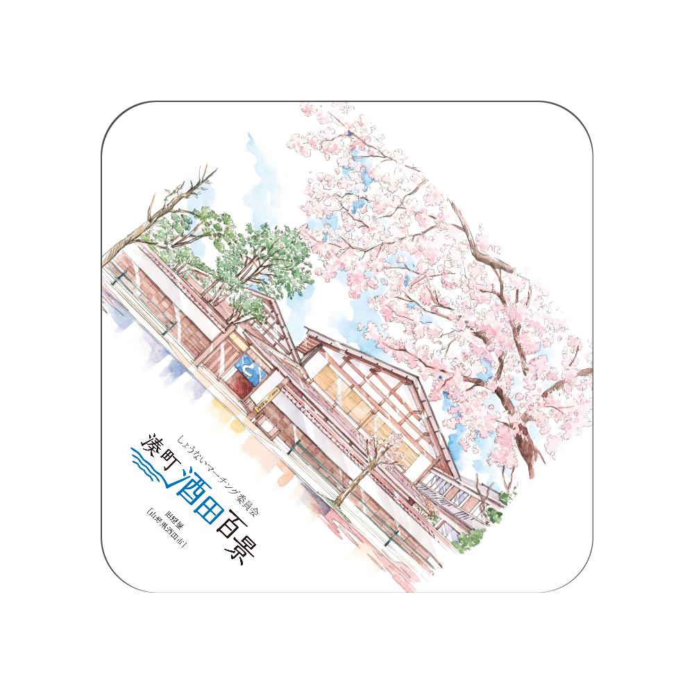 【湊町酒田百景】旧鐙屋(山形県酒田市) 全面プリントハンカチタオル