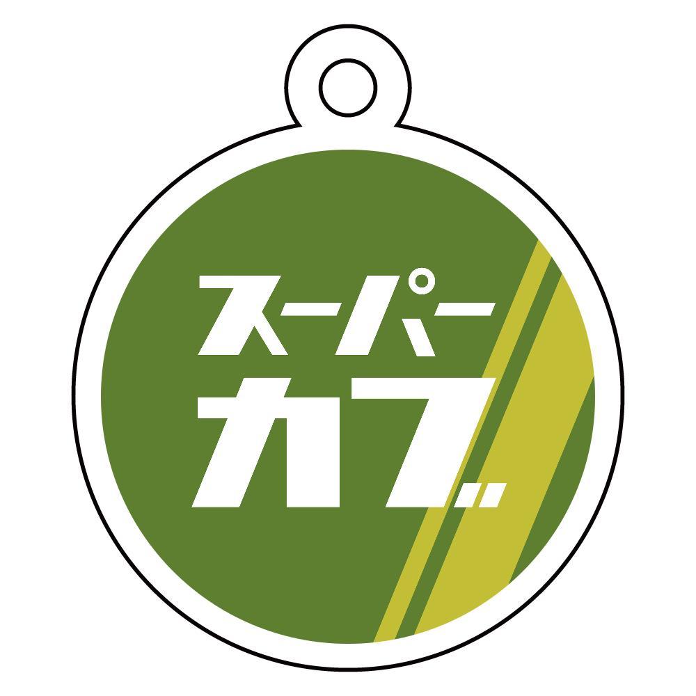 スーパーカブ レトロカタカナ アクリルキーホルダー 丸型 (4cm)