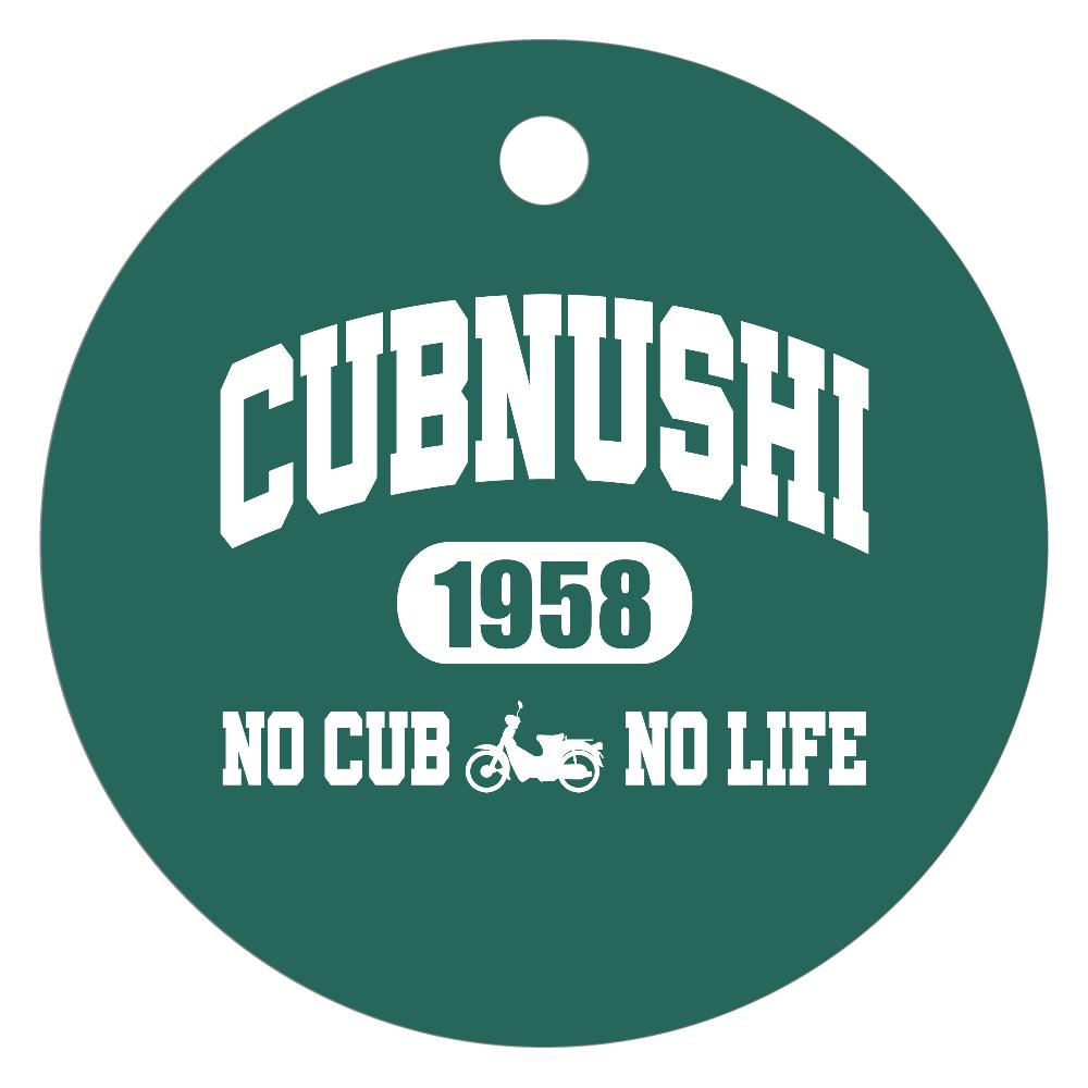 CUBNUSHI(カブ主) NO CUB NO LIFE レザーキーホルダー(丸型)