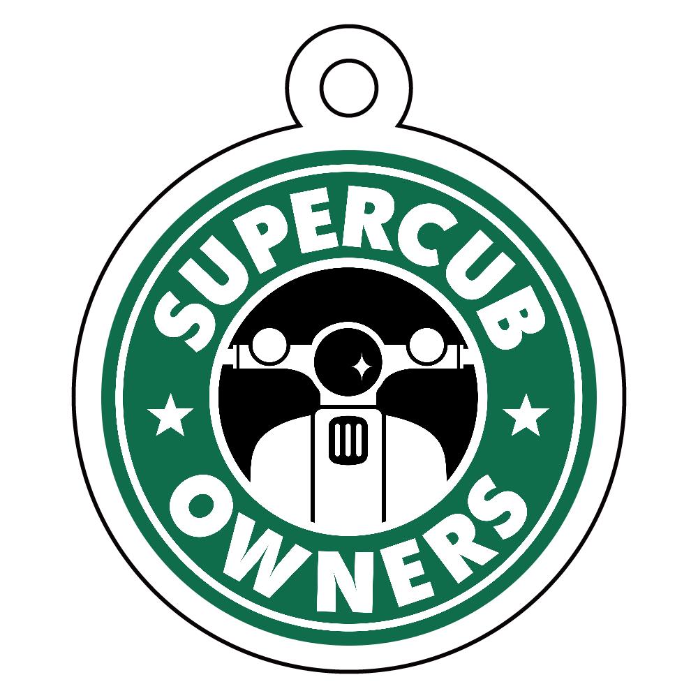 【パロディ】SUPER CUB OWNERS(スーパーカブオーナーズ) アクリルキーホルダー 丸型 (4cm)