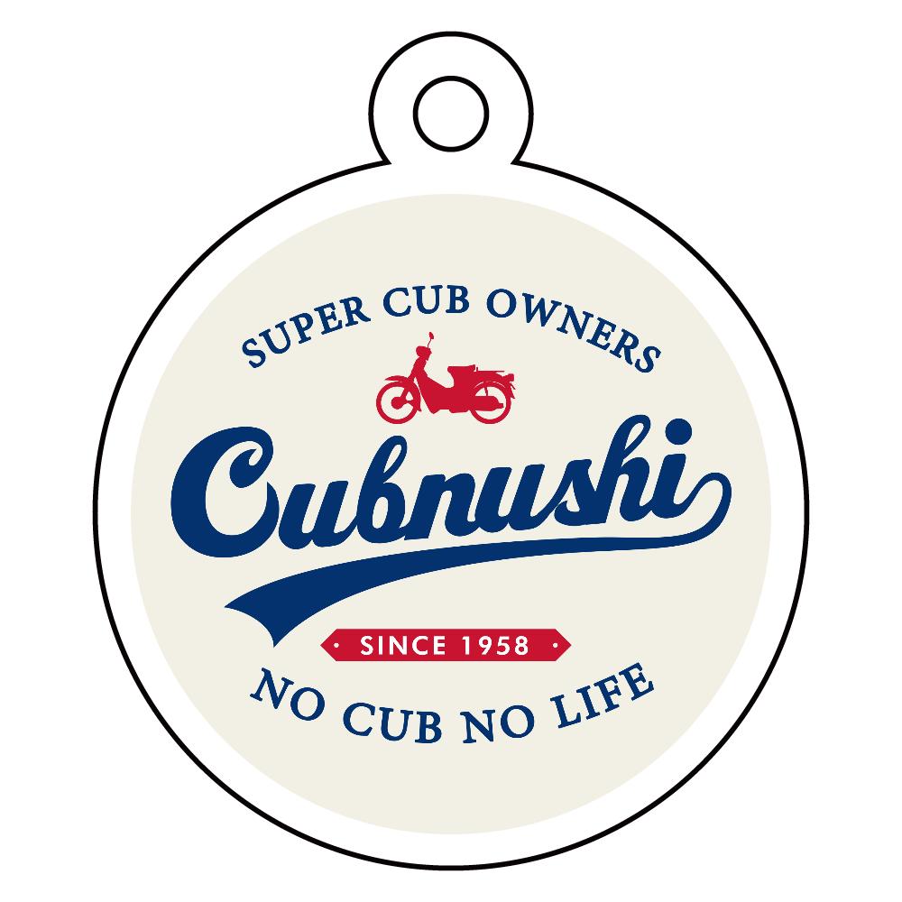 Cubnushi スーパーカブ カブ主 アクリルキーホルダー 丸型 (4cm)