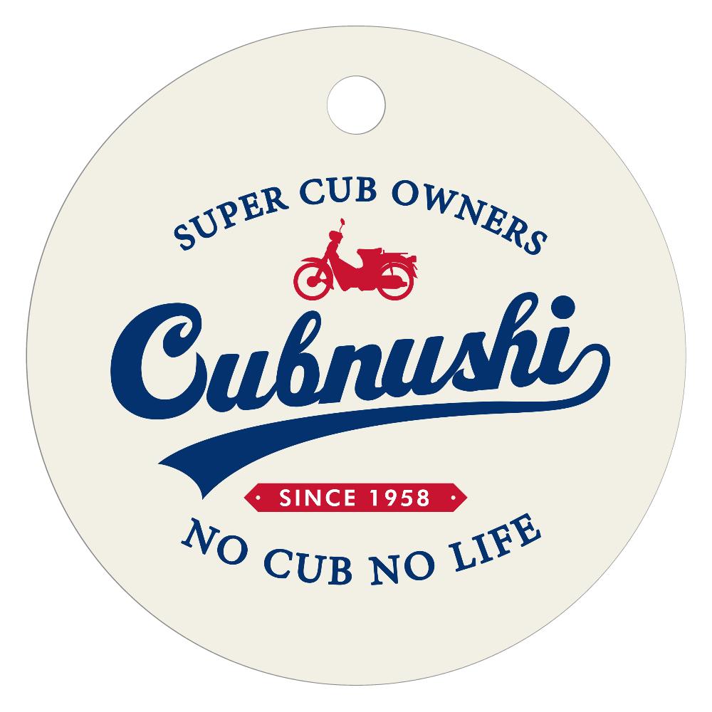 Cubnushi スーパーカブ カブ主 レザーキーホルダー(丸型)