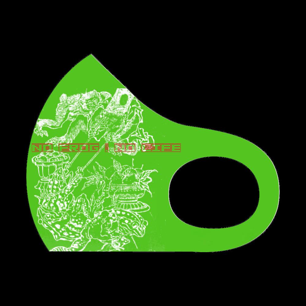 「2021年9月20日 02:56」に作成したデザイン スポーツマスク