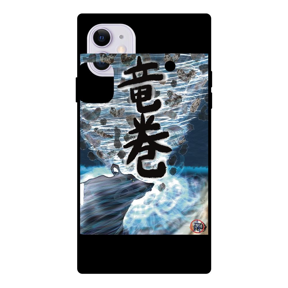 「竜巻」という名の気候変動 ORILAB MARKET.Version.7 iPhone11 スクエア型強化ガラスケース