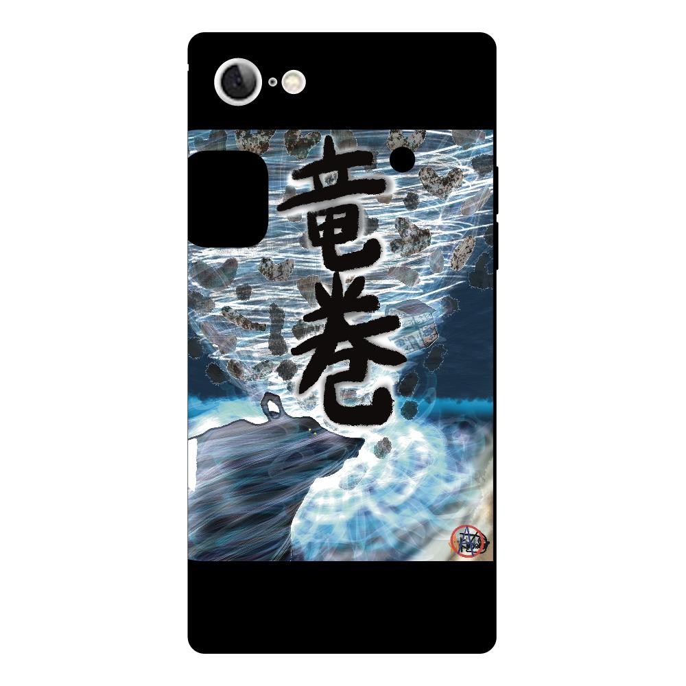 「竜巻」という名の気候変動 ORILAB MARKET.Version.7 iPhoneSE2 背面強化ガラス(スクエア)